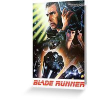 Blade Runner Movie Shirt! Greeting Card