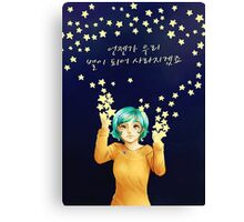 """""""One day we'll become stars.. Canvas Print"""