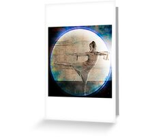 Intention Attention  Greeting Card