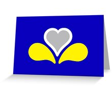 Brussels Capital Region Flag, adopted in 2015  Greeting Card