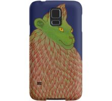 Asparagus Lion, King of the Vegetables Samsung Galaxy Case/Skin