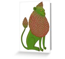 Asparagus Lion, King of the Vegetables Greeting Card