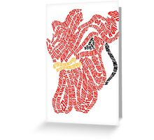 Do you like hurting other people? Greeting Card