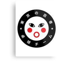 Tokyo Geishas Ping Pong Club Metal Print
