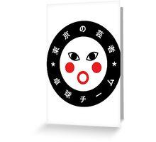 Tokyo Geishas Ping Pong Club Greeting Card