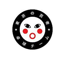 Tokyo Geishas Ping Pong Club Photographic Print