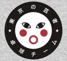 Tokyo Geishas Ping Pong Club One Piece - Long Sleeve