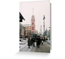 Nevsky Prospect Greeting Card