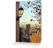 Sunset in Granada Greeting Card
