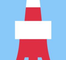 Tokyo Tower Twitter Emoji Sticker