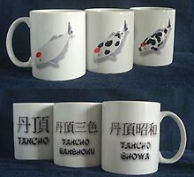 Nishikigoi Mugs by koiart