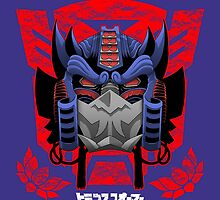 Optimus Shogun by claygrahamart
