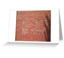 KISS Greeting Card