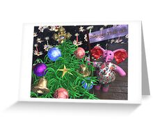 merry chistmas happy yuletide Greeting Card