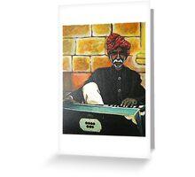 Old Man Playing Harmonium Greeting Card