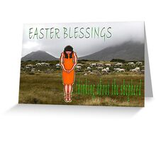 EASTER 40 Greeting Card