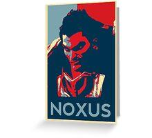 Darius - League of Legends Greeting Card