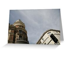 Looking to the sky and beyond Greeting Card