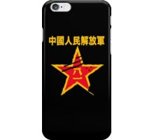 People's Liberation Army logo iPhone Case/Skin