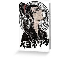 The Witch 03 Greeting Card