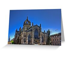 St Giles Greeting Card
