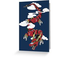 Year of the Zord Greeting Card