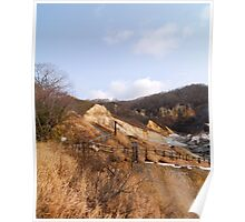 Hotspring at Hokkaido Japan Poster