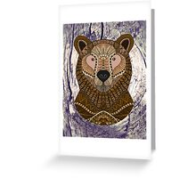Ornate Brown Bear Greeting Card