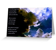 Set Into Rhyme... the image Greeting Card