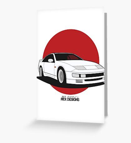 Nissan Fairlady 300ZX Z32 (Rising Sun) Greeting Card