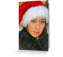 Bullet to Blue skies, Look into those eyes. Greeting Card