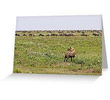Hyena Buffet Greeting Card