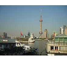 The Bund, Shanghai, China Photographic Print