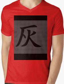 BBC  gray T-Shirt