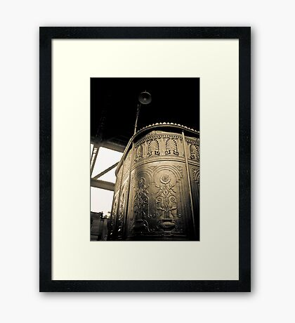 Street Cubicle Framed Print