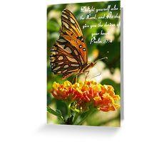God's Majesty Greeting Card