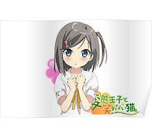 Tsukiko Poster