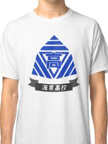 Kaijo Highschool - Kuroko's Basketball Classic T-Shirt