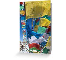 Prayer Flags Greeting Card