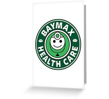 Baymax Health Care Greeting Card