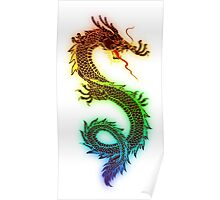 Rainbow Chinese Dragon Illustration (DBZ, Ancient, Mythical) Poster
