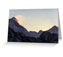 NEPAL:SUNRISE AT GOKYO RI Greeting Card