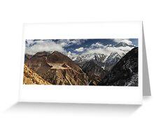 NEPAL:PANORAMA OF PHORTSE / AMA DABLAM Greeting Card