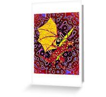 Retro Dragon Greeting Card