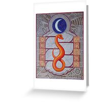 Queen of Heaven Silver Greeting Card