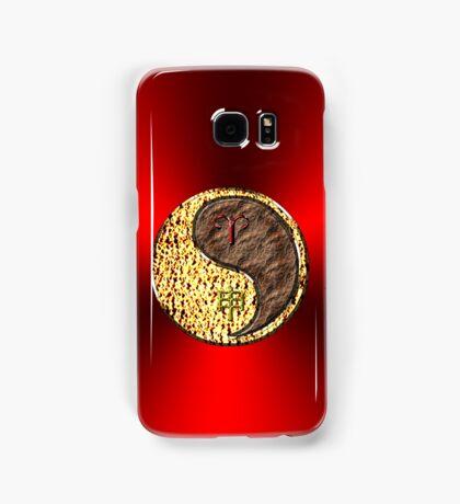 Aries & Monkey Yang Earth Samsung Galaxy Case/Skin