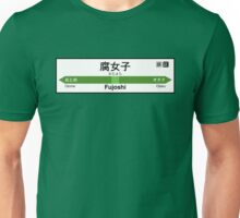 Fujoshi Station • 腐女子駅 Unisex T-Shirt