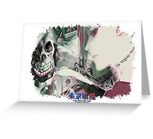 Tokyo Ghoul - Uta (Ed Card) With Logo Greeting Card