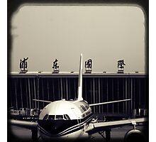 OLD SHANGHAI - Pudong International Photographic Print
