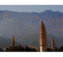 Three pagodas in Dali, China Photographic Print